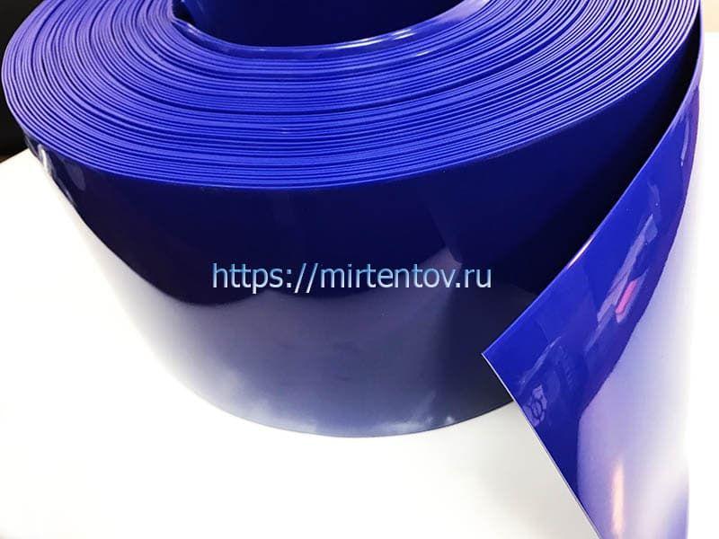 пленка ПВХ синяя