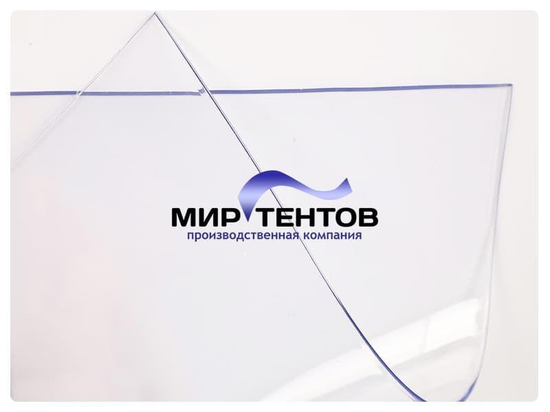 plenka-pvh-500-mkm.jpg